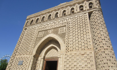 Day tour to Samarkand and to Shahrisabz by train from Tashkent. Two-day tour of Bukhara by high-speed train